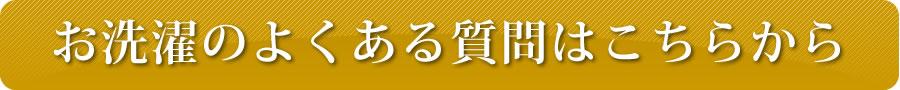仏壇の修理・洗濯